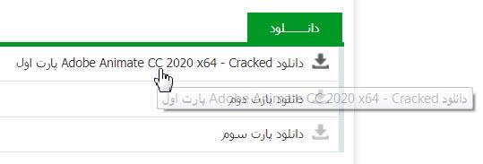 Adobe Animate CC 2020 Crack 001