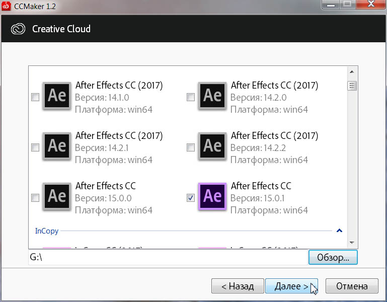 Adobe After Effects CC 2018 (15.0.1.73)
