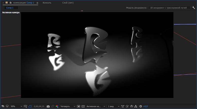 3D-рендеринг с трассировкой лучей