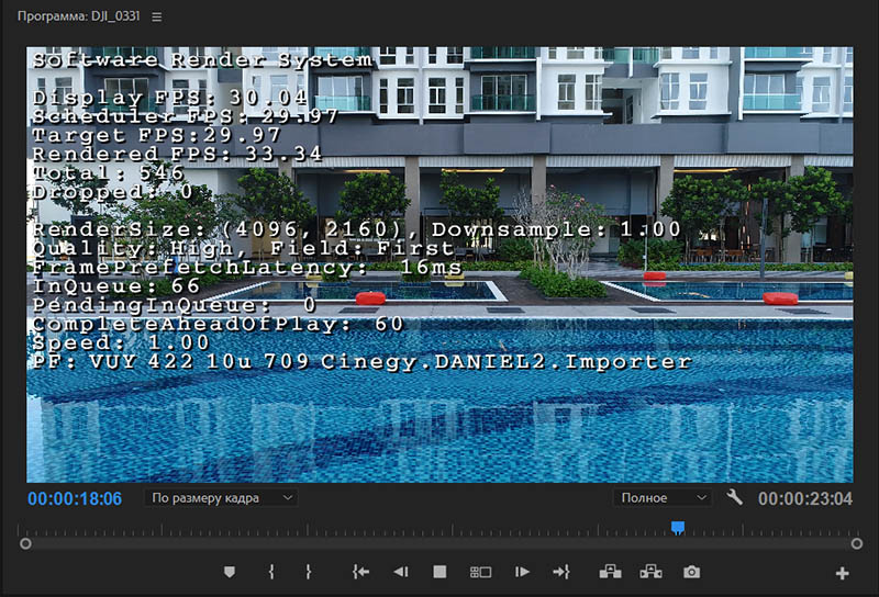 Cinegy Adobe CC 2018 Accelerator Plugin