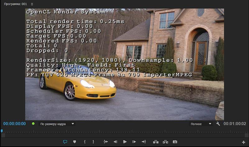 Intel HD Graphics 530 (GT2)