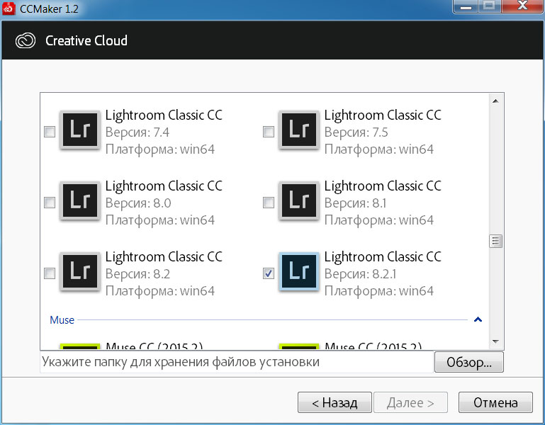2020 Adobe Photoshop Lightroom Classic CC 2019 8.3.1 Crack With Serial Code 001