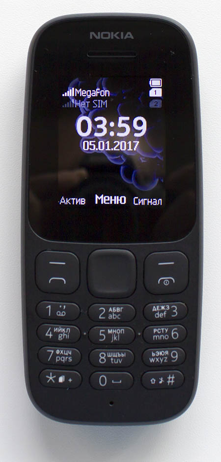 ДРАЙВЕР ДЛЯ NOKIA 105 TA 1034 СКАЧАТЬ БЕСПЛАТНО