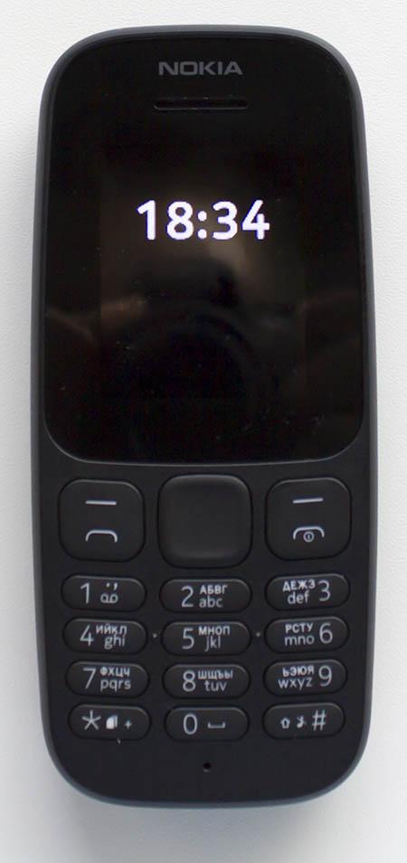 как снять защитный код с телефона nokia 105