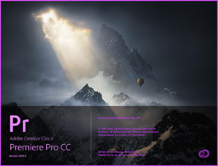 Кейген Adobe Creative Cloud 2015 X-force