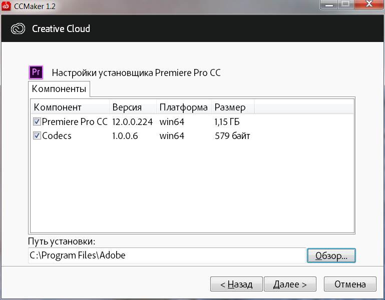 Ccmaker Adobe