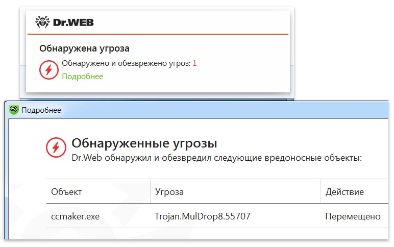 Ccmaker trojan | Stop and Fix www wx2100 com Error in